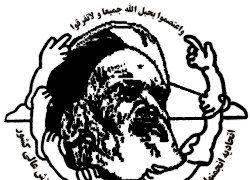 ماهیت فرهنگی انقلاب اسلامی ایران مانعی در جهت تعامل با آمریکاست
