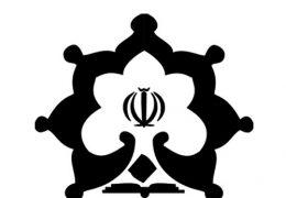 کوهی مقدم دبیر انجمن اسلامی دانشجویان دانشگاه شهید بهشتی شد