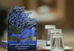 گزیده های نشست میان دوره بهمن ۹۴ – مشهد مقدس