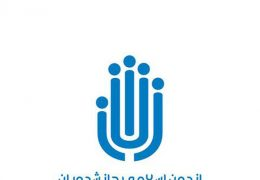اعضای چهارمین دوره شورای مرکزی انجمن اسلامی دانشجویان دانشگاه صنعتی ارومیه(دفتر تحکیم وحدت)