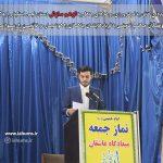 اولین سخنرانی نماینده تشکلهای دانشجویی در نماز جمعه هرمزگان
