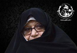پیام تسلیت دفتر خواهران تحکیم وحدت در پی درگذشت سرکار خانم مرضیه حدیدچی (دباغ)