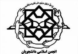 ملت ایران از نعمت تاریخ ناطق بهرمند است