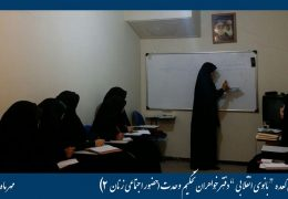 سومین گعده بانوی انقلابی در دفتر خواهران تحکیم وحدت برگزار شد