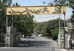 دانشگاه عزمی برای رسیدگی به وضعیت کاندیداهای انتخابات انجمن اسلامی دانشگاه شهید رجایی ندارد