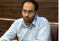 محمدحسین غیبی