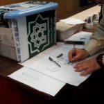 ابهامات قابل تأمل در برگزاری انتخابات انجمن اسلامی دانشگاه علامه طباطبایی