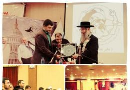 حضور خاخام ضدصهیونیستی در مراسم انجمن اسلامی دانشجویان دانشگاه آزاد ارومیه
