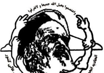 نامه شورای مرکزی دفتر تحکیم وحدت به دلیل پیروزی جبهه مقاومت به رهبر معظم انقلاب (مدظله العالی)