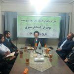 حجت الاسلام سید عباس نبوی: جنبش دانشجویی نقش عمدهای در شناسایی حرکتهای مسلحانه منافقین داشت.(میزگرد ادوار چهار دهه دفتر تحکیم وحدت)