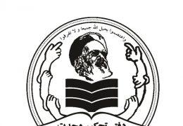 بیانیه انجمن اسلامی دانشگاه نوشیروانی بابل :گمشدن صدای مردم؛ کلید واژه امروز سیاست ایران