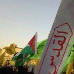 قطعنامه تجمع ضد صهیونیستی بیستم آذرماه نود و شش  (رهایی قدس)