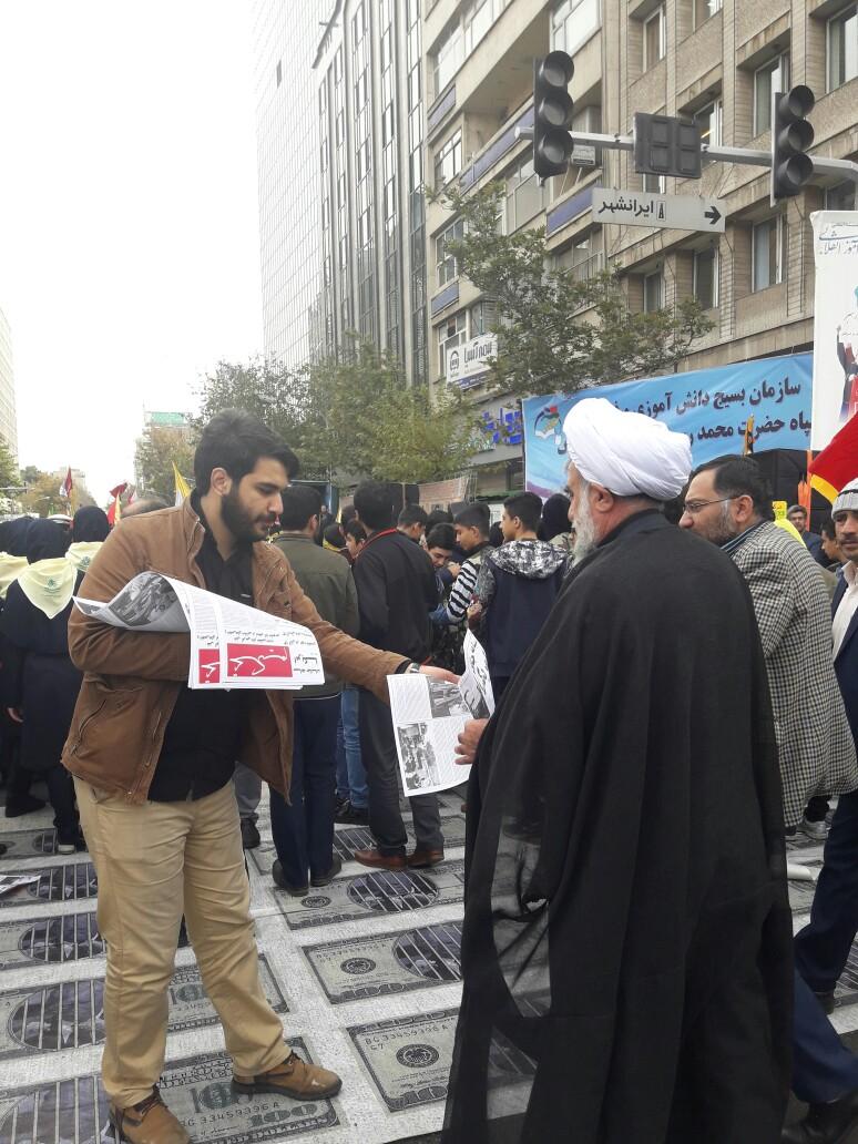 راهپیمایی 13 آبان دفتر تحکیم وحدت