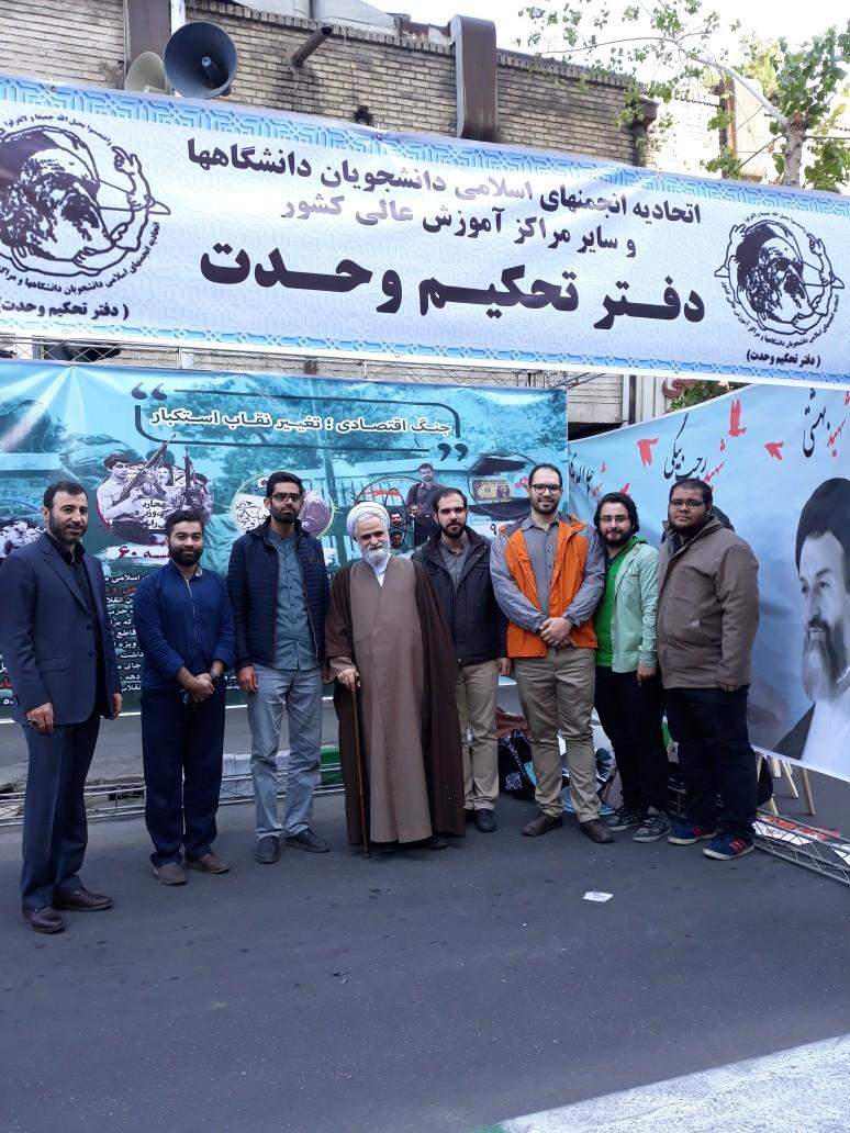 دفتر تحکیم وحدت حاج آقا محمدیان رهبری 13آبان